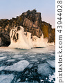 Freeze water lake Baikal Russia winter season 43944028