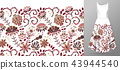 Vector seamless pattern with pastel pink beige flowers ornament on white background, hand drawn 43944540