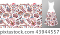 Vector seamless pattern with pastel blue pink beige flowers ornament on white background, hand drawn 43944557
