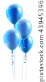 Blue Party Balloons Graphic 43945396