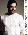 Fashion bearded man portrait closeup 43946379