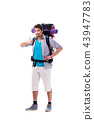 Backpacker with large backpack isolated on white 43947783