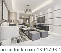 modern dining room and living room 43947932
