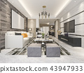 modern dining room and living room 43947933