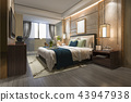 beautiful luxury bedroom suite in hotel with tv 43947938