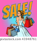bride shopping, woman with bags 43948761