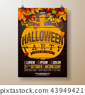 Halloween Party flyer illustration with autumn leaves and typography lettering in pumpkin on vintage 43949421