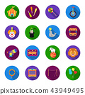 Circus and attributes flat icons in set collection for design. Circus Art vector symbol stock web 43949495