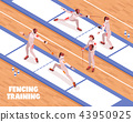 Fencing Saloon Training Background 43950925
