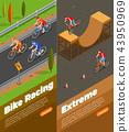 sport, isometric, cyclist 43950969