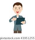 questionnaire, survey, businessman 43951255