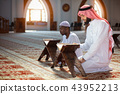 Muslim men praying with holy books in mosque 43952213