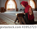 Young praying woman falling on knees in mosque 43952723