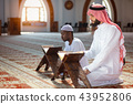 Muslim men praying with holy books in mosque 43952806
