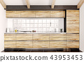 Modern kitchen interior 3d rendering 43953453