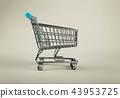 Close up retail shopping cart over grey 43953725