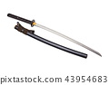 Brown leather cord tie on grip Japanese sword  43954683