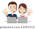 男性和女性運營商 43955252