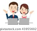 男性和女性運營商 43955602