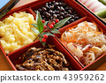osechi, traditional japanese new year dishes, new year dishes 43959262