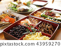 New Year dishes 43959270