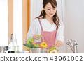 요리하는 여자 43961002