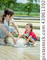 family, household, mam 43961392