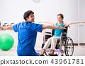 man patient doctor 43961781