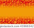 단풍, 잎, 이파리 43966342