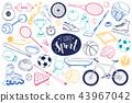 sketch soccer equipment 43967042