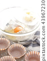 식자재, 요리 재료, 식재료 43967230