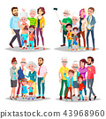 Family Set Vector. Big Full Happy Family Portrait. Father, Mother, Kids, Grandparents. Cheerful 43968960
