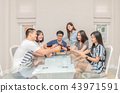 Group of friends drinking and sing song 43971591