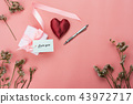Table top view love & Valentine's day background. 43972717