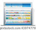 Dairy products display on shelf in supermarket 43974779