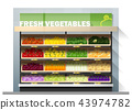 Fresh vegetables display on shelf in supermarket 43974782