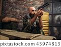 terrorist, gun, beard 43974813
