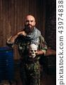 terrorist, man, terror 43974838