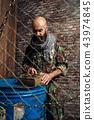 terrorist, terror, uniform 43974845