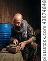 terrorist, beard, terror 43974848