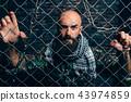 terrorist, beard, terror 43974859