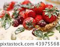 cake, strawberry, raspberry 43975568