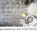 Cup of coffee, book, candle, dream catcher  43975616