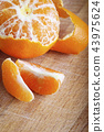 Tangerine. Close up 43975624