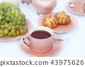 Tea in the garden 43975626