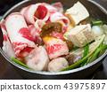 台湾 牛肉 平底锅 43975897