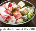 牛肉火锅 43975904