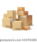 Many cartons,boxes of different size, pile of package 43976486