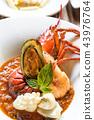 Pastis Grilled Halved Lobster Tails 43976764