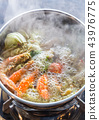Seafood hot pot 43976775